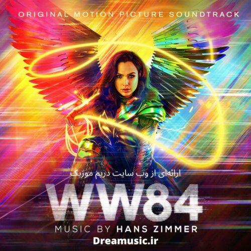 آلبوم شایسته موسیقی فیلم زن شگفت انگیز 1984 (Wonder Woman 1984)