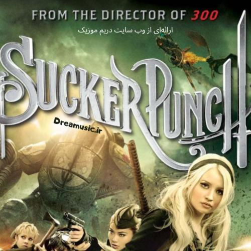 آلبوم فوق العاده موسیقی متن فیلم Sucker Punch