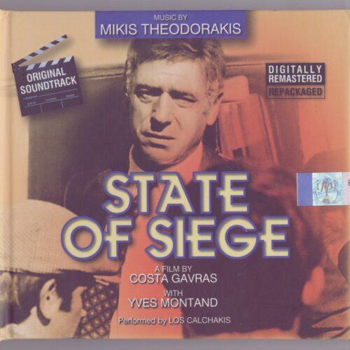دانلود موسیقی متن فیلم State Of Siege (حکومت نظامی)